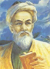 Abu Ali ibn Sino haqida