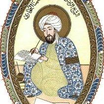 Photo of Abu Ali Ibn Sino. Uch falsafiy qissa