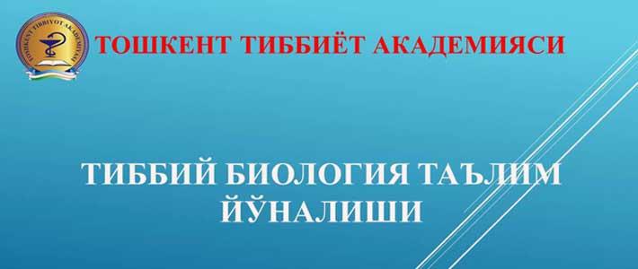 Photo of TTAda yangi ta'lim yo'nalishi ochildi