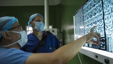 neyroxirurgiya